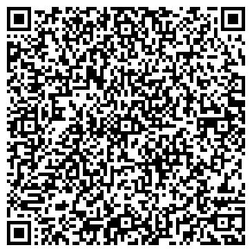 QR-код с контактной информацией организации Art Lusky Com (Арт Ласки Ком), ТОО