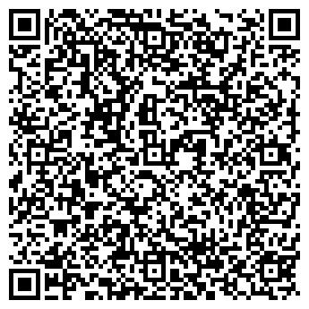 QR-код с контактной информацией организации S-CARD (Эс-кард), ТОО
