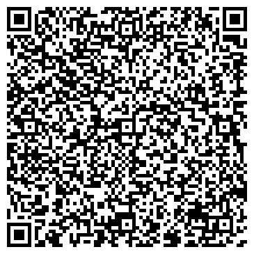 QR-код с контактной информацией организации Alma Tape Production & Sales (Алма Тэйп Продакшн энд Сэйлз), ТОО