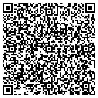 QR-код с контактной информацией организации Твердый знак, ТОО