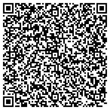 QR-код с контактной информацией организации Эпицентр рекламы, ИП