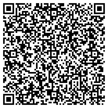QR-код с контактной информацией организации Рекламный мир, ИП