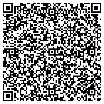 QR-код с контактной информацией организации Шанырак, ТОО