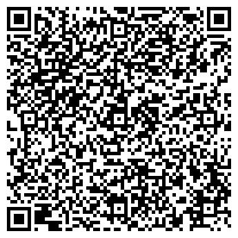 QR-код с контактной информацией организации Казахстан, Журнал