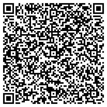 QR-код с контактной информацией организации Бизнес-Гид KZ, ТОО