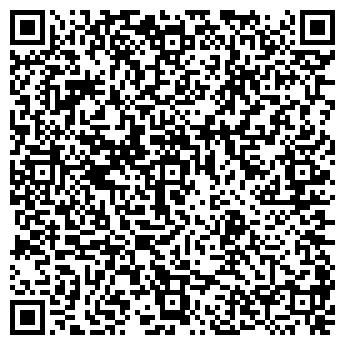 QR-код с контактной информацией организации А-Бизнес, ТОО