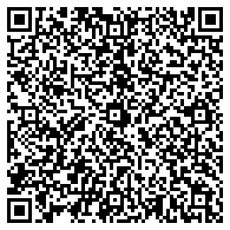 QR-код с контактной информацией организации UJ studio, ИП