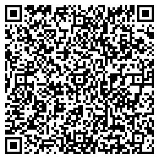 QR-код с контактной информацией организации ДАТ, ИП