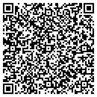 """QR-код с контактной информацией организации ооо""""китофф"""""""