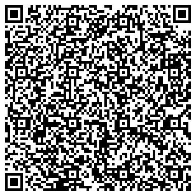 QR-код с контактной информацией организации Гал-Пресс, ТОО