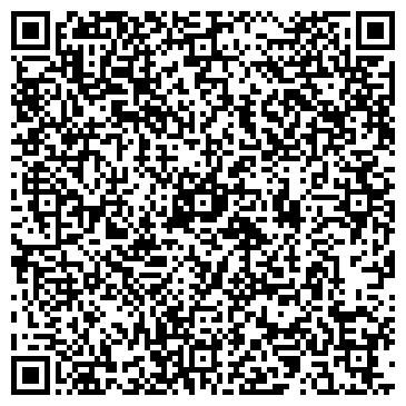 QR-код с контактной информацией организации Валер, ТОО