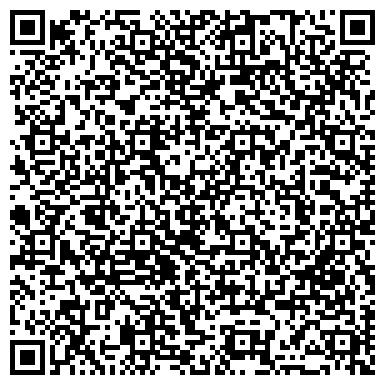 QR-код с контактной информацией организации Медиа Плэннинг Групп Казахстан, ТОО