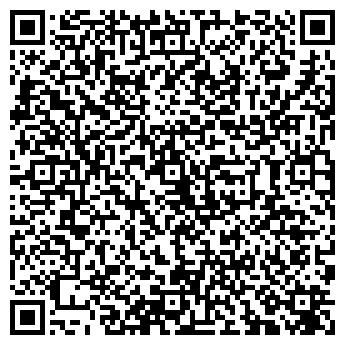QR-код с контактной информацией организации Издательство Сарыарка, ТОО