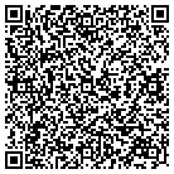 QR-код с контактной информацией организации Копир & КА, ТОО