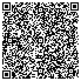 QR-код с контактной информацией организации Pie (Пай), ТОО
