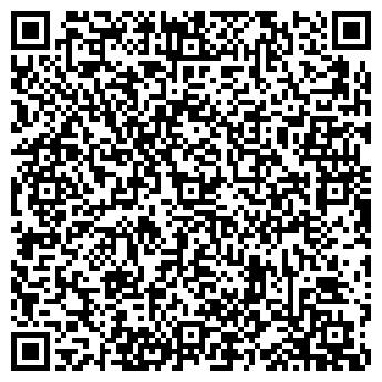 QR-код с контактной информацией организации Издательство БМ, ТОО