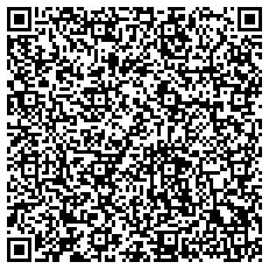 QR-код с контактной информацией организации Aktau Consolidation (Актау Консалидэйшн), ТОО