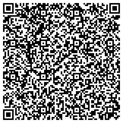QR-код с контактной информацией организации Жана Тау- Семей, ТОО