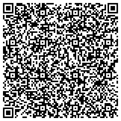 QR-код с контактной информацией организации Aktau-reklama (Актау-реклама) рекламное агенство, ТОО