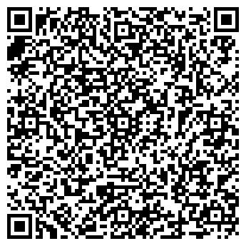 QR-код с контактной информацией организации Субъект предпринимательской деятельности ФО-П Аникевич О. И.