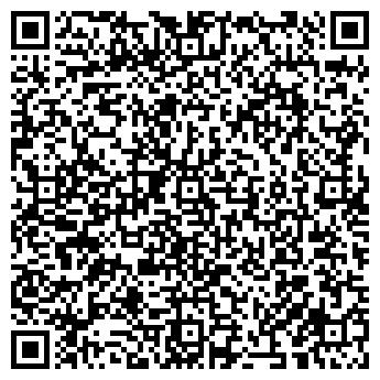 QR-код с контактной информацией организации Шарифулла, ИП