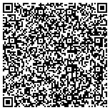 QR-код с контактной информацией организации Full Steam (Фул Стим), ТОО Рекламное агенство