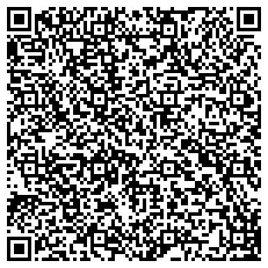 QR-код с контактной информацией организации ORANGE STUDIO (Орандж Студио), ИП