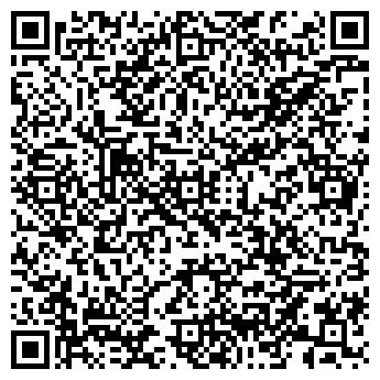 QR-код с контактной информацией организации Алеква, ООО