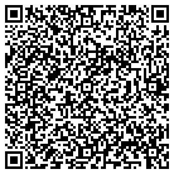 QR-код с контактной информацией организации Rich art(Рич арт),ТОО
