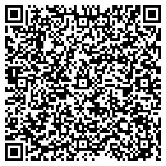 QR-код с контактной информацией организации Частное предприятие Ulas print