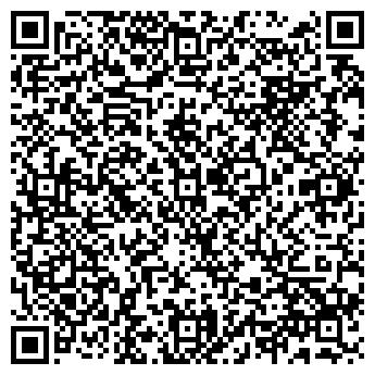 QR-код с контактной информацией организации Кубика, ООО