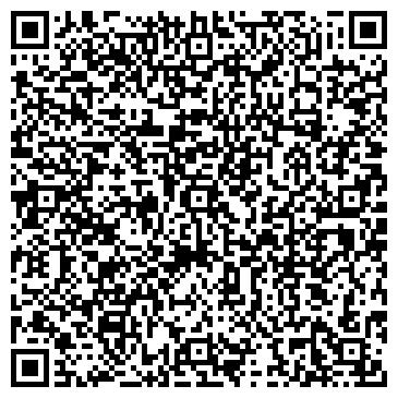 QR-код с контактной информацией организации Рекламное агентство Ракым, ТОО