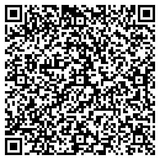 QR-код с контактной информацией организации Миненков, ООО