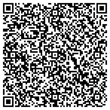 QR-код с контактной информацией организации Indigo (Индиго)