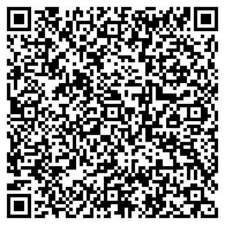 QR-код с контактной информацией организации Фирма «Мадиев»