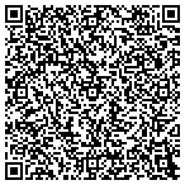 QR-код с контактной информацией организации Полиграфсервис, ТОО