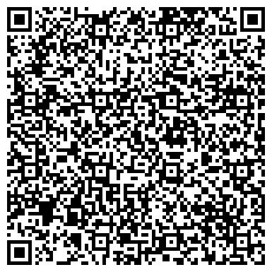 QR-код с контактной информацией организации «Рекламно-художественная мастерская»