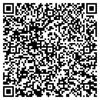 QR-код с контактной информацией организации 4+4