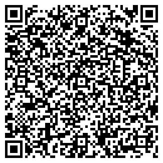 QR-код с контактной информацией организации Господин Оформитель, ЧУП