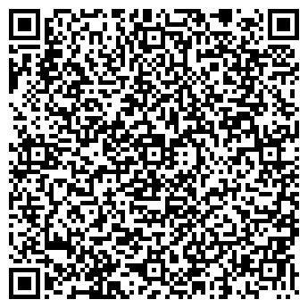 QR-код с контактной информацией организации Prime Полиграфия