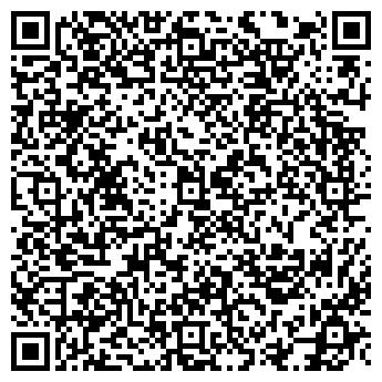 QR-код с контактной информацией организации ИП Адимов Ж.Ш.