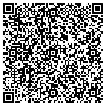 """QR-код с контактной информацией организации ТОО """"К-Медиа"""""""