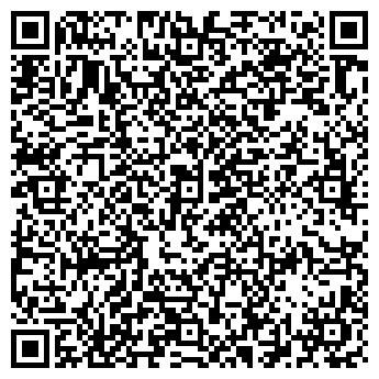QR-код с контактной информацией организации РПГ «Ультрафиолет», Общество с ограниченной ответственностью