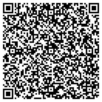 QR-код с контактной информацией организации АЛЕКС Астана