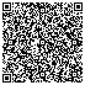 """QR-код с контактной информацией организации ООО """"Інтерком"""""""