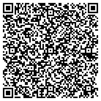 QR-код с контактной информацией организации КП,cmykstudio
