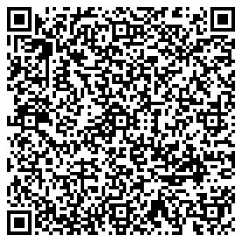 QR-код с контактной информацией организации ИП Ибатуллина И.А.