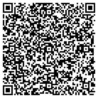 QR-код с контактной информацией организации Субъект предпринимательской деятельности Exclusive