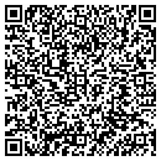 QR-код с контактной информацией организации 24ARTStudio