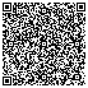 """QR-код с контактной информацией организации ТОО """"GST Unicom"""""""